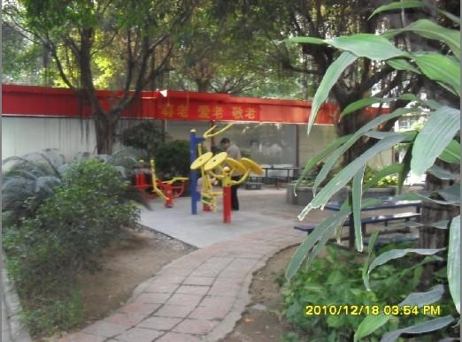 康桦怡养院活动设施