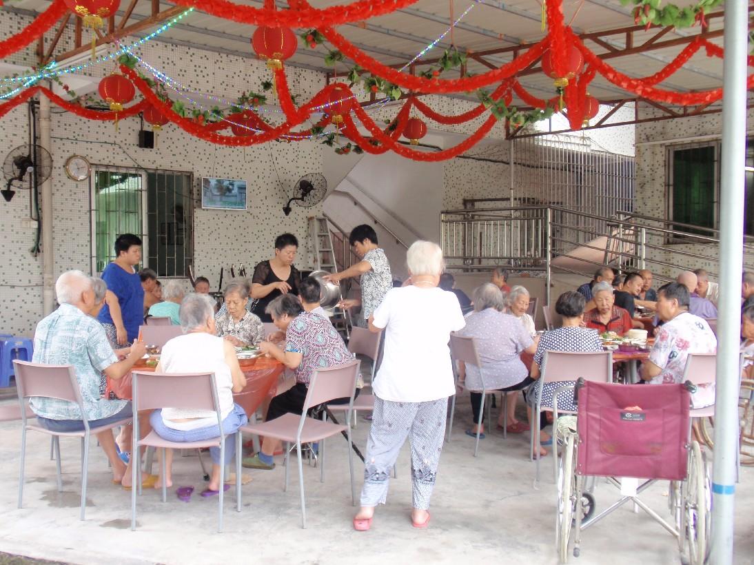 广州市康桦怡养院聚餐活动